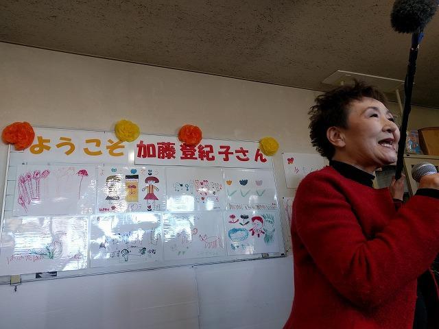 加藤登紀子さん練習アップ.jpg